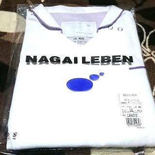 ナガイレーベン(NAGAILEBEN)のナガイレーベン白衣EL ラベンダー(その他)