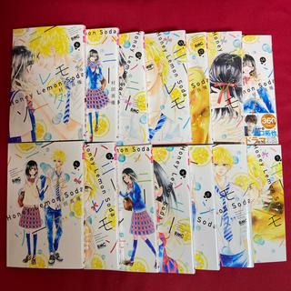 ハニーレモンソーダ1〜14巻