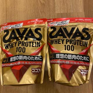 ザバス(SAVAS)の【新品未開封2個セット】ザバス SAVAS プロテイン ココア味 2袋セット(プロテイン)