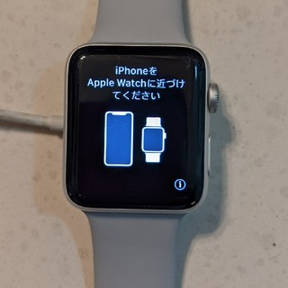 Apple - Apple Watch Series3 42mm アルミニウム セルラー