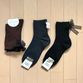 クツシタヤ(靴下屋)の【新品】靴下屋&CECIL Mc BEEのワンポイントソックス 3足セット(ソックス)