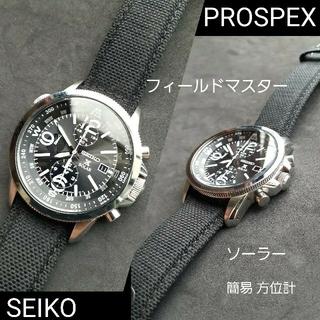 SEIKO - SEIKO プロスペックス