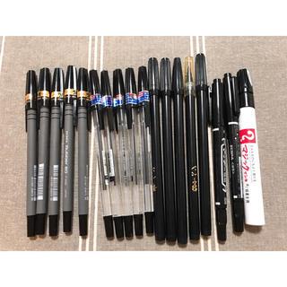 ゼブラ(ZEBRA)のペン まとめ売り(ペン/マーカー)