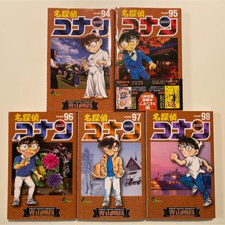 小学館 - 名探偵コナン 94-98