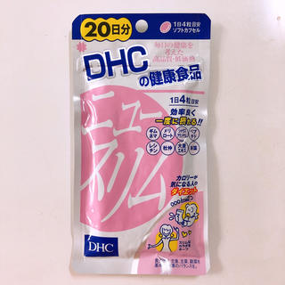 DHC - DHC ニュースリム 20日分 80粒入