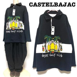 カステルバジャック(CASTELBAJAC)のカステルバジャック ロゴ刺繍 長袖ポロシャツ ラガーシャツ(ポロシャツ)