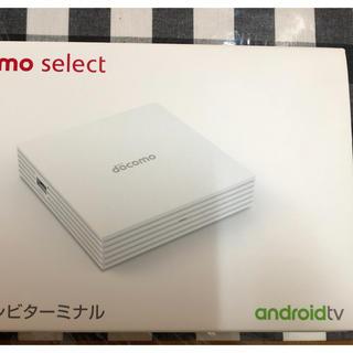 エヌティティドコモ(NTTdocomo)のドコモテレビターミナル  androidTV(映像用ケーブル)