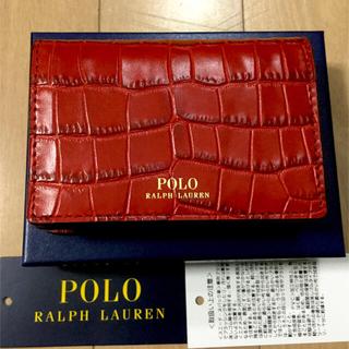 ポロラルフローレン(POLO RALPH LAUREN)の新品 本革 ポロラルフローレン  クロコ調レザー 名刺入れ レッド(名刺入れ/定期入れ)