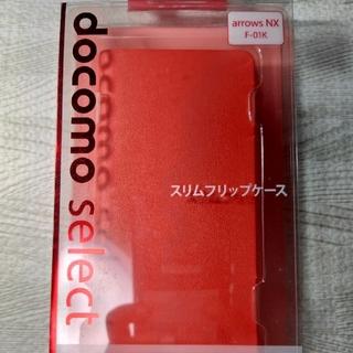 エヌティティドコモ(NTTdocomo)のdocomo純正品 ARROWSNXF-01K 携帯カバー(バッテリー/充電器)