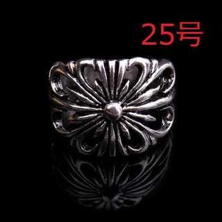 クロス 十字架 透かし彫り シルバー リング 指輪 残り僅か 25号(リング(指輪))