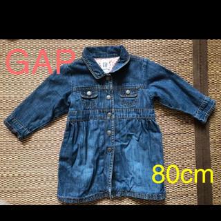 ベビーギャップ(babyGAP)のbaby GAP ワンピース、羽織り 80cm(ワンピース)
