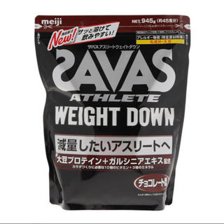 ザバス(SAVAS)のザバス アスリートウェイトダウンチョコレート風味 945g(約45食分)(プロテイン)