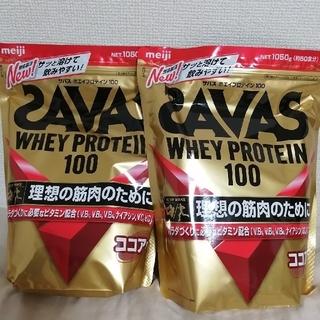 ザバス(SAVAS)の【ザバス】 ホエイプロテイン100 ココア味 1050g×2袋(プロテイン)
