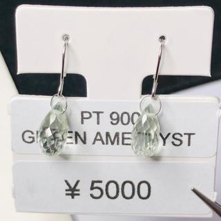 E-50547 PT900 グリーンアメジスト AANI アニ