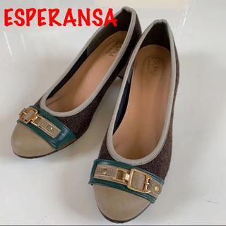 ESPERANZA - 新品未使用❣️ ESPERANSA エスペランサ パンプス 24.0cm