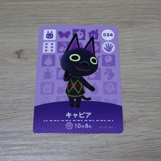 ニンテンドースイッチ(Nintendo Switch)のあつ森 amiibo キャビア(その他)