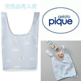 ジェラートピケ(gelato pique)の【完売品】gelato pique ジェラートピケ エコバック 雲柄(エコバッグ)