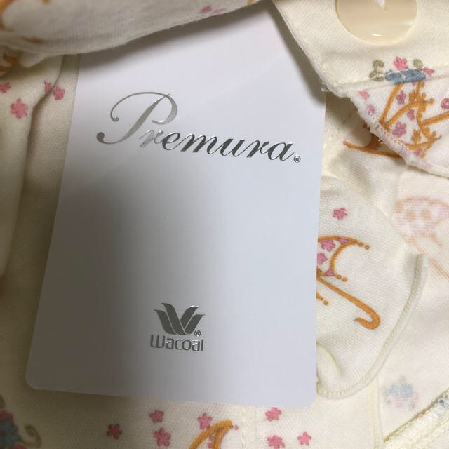 Wacoal(ワコール)のワコールのパジャマです。 レディースのルームウェア/パジャマ(パジャマ)の商品写真