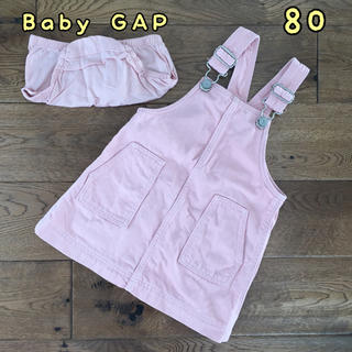 ベビーギャップ(babyGAP)の♡GAP♡ピンクデニム ジャンバースカート 80(ワンピース)