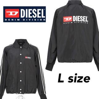DIESEL - ディーゼル ジャケット   ウィンドブレーカー  Lサイズ DIESEL