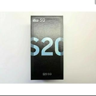 Galaxy - 美品 au Galaxy S20 5G SCG01クラウドブルー SIMフリー
