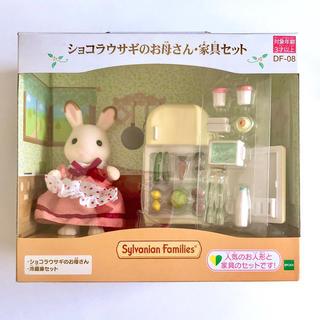 EPOCH - シルバニア ショコラウサギ 家具セット