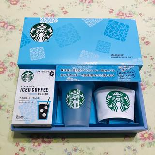 Starbucks Coffee - 新品 スターバックス サマーチアーギフト アイスコーヒー リューザブルカップ