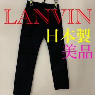 ランバンオンブルー(LANVIN en Bleu)の143  【美品】LANVIN ランバンオンブルー ブラック デニム ジーンズ(デニム/ジーンズ)