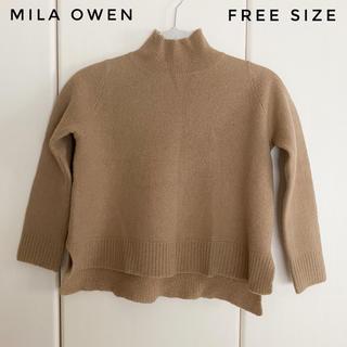 ミラオーウェン(Mila Owen)のMila Owen ハイネックニット n(ニット/セーター)