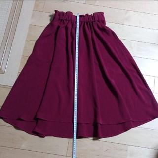 chocol raffine robe フレアスカート フリーサイズ
