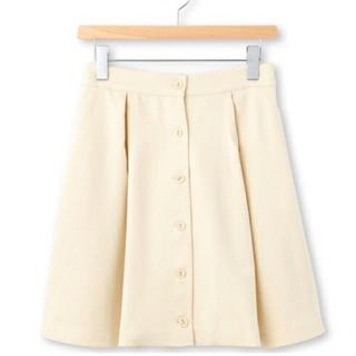 ジエンポリアム(THE EMPORIUM)のTHE EMPORIUM♡スカート(ひざ丈スカート)