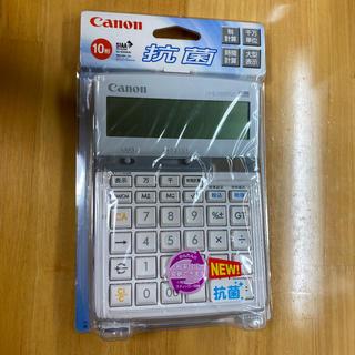 キヤノン(Canon)のCanon HS-1020TUC(オフィス用品一般)