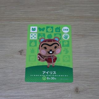 ニンテンドースイッチ(Nintendo Switch)のあつ森 amiibo アイリス(その他)