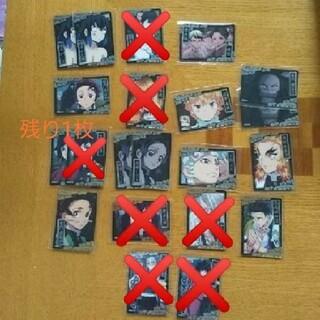 鬼滅の刃コレクターズカード2  21枚セット(カード)