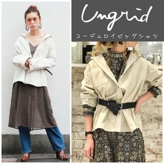 Ungrid - ungrid コーデュロイビッグシャツ