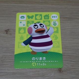 ニンテンドースイッチ(Nintendo Switch)のあつ森 amiibo のりまき(その他)