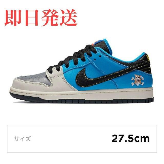 NIKE(ナイキ)の【27.5cm】INSTANT SKATEBOARDS × NIKE DUNK メンズの靴/シューズ(スニーカー)の商品写真