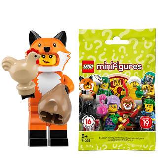 レゴ(Lego)のLEGO レゴ 71025 ミニフィギュアシリーズ19 No14(積み木/ブロック)