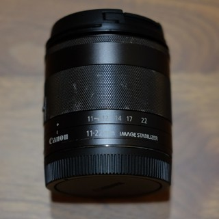 Canon - EF-M11-22mm F4-5.6 IS STM