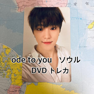 SEVENTEEN - SEVENTEEN ode to you   DVD トレカ ディノ
