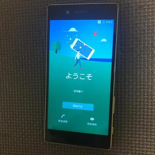 エクスペリア(Xperia)の【中古】Xperia Z5 SO-01G 本体のみ(スマートフォン本体)