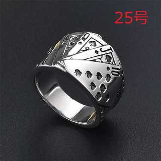 アメリカン アクセ トランプ マジック リング 指輪 残り僅か 25号(リング(指輪))
