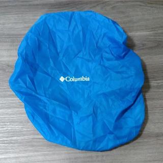 コロンビア(Columbia)のコロンビア ザックカバー 25L用(登山用品)