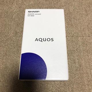 アクオス(AQUOS)のSHARP AQUOS sense2 SH-M08 新品未開封(スマートフォン本体)