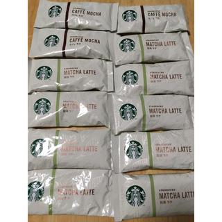 スターバックスコーヒー(Starbucks Coffee)のスターバックス 抹茶ラテ9個モカ3個(その他)