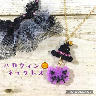 ハロウィン🎃ネックレス(紫色)(ネックレス)