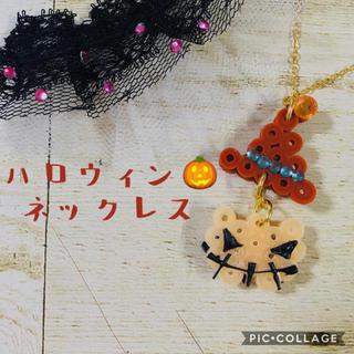 ハロウィン🎃ネックレス(オレンジ)(ネックレス)