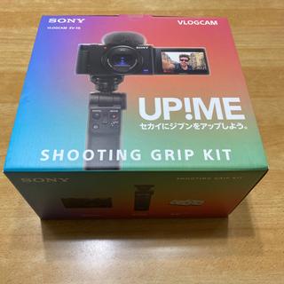 SONY - デジタルカメラ VLOGCAM ZV-1G シューティンググリップキット