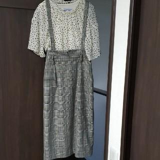 HONEYS - 千鳥柄ロングスカート★Lサイズ