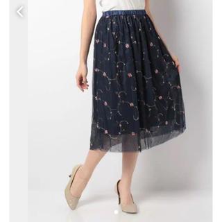 刺繍チュールスカート 花柄 膝丈